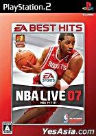 NBAライブ 07 (廉価版) (日本版)