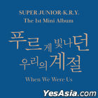Super Junior-K.R.Y. Mini Album Vol. 1 - When We Were Us (COOL + PURE Version) + Random Poster in Tube