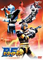 Beetle Fighter Kabuto Vol.3 (Japan Version)