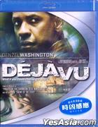 Deja Vu (2006) (Blu-ray) (Hong Kong Version)
