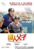The Finishers (2013) (DVD) (Hong Kong Version)
