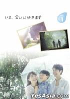 藉著雨點說愛你 (電視版) Vol.1 (日本版)