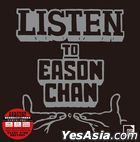 Listen to Eason Chan (Re-mastered by ARS) (Vinyl LP) (Limited Edition)