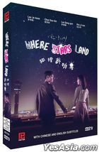 Where Stars Land (2018) (DVD) (Ep.1-16) (End) (Multi-audio) (English Subtitled) (SBS TV Drama) (Singapore Version)