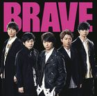 BRAVE (SINGLE+DVD)  (First Press Limited Edition) (Japan Version)