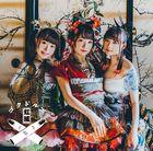 Gokudoru Music  (ALBUM+DVD)(初回限定版) (日本版)