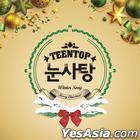 Teen Top 2015 Winter Song - Snow Kiss