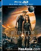 Jupiter Ascending (2015) (Blu-ray) (2D + 3D) (Lenticular) (Hong Kong Version)