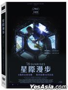 16 levers de soleil (2018) (DVD) (Taiwan Version)