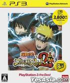 Naruto Shippuden Narutimate Storm 2 (Bargain Edition) (Japan Version)