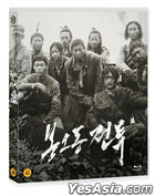 The Battle: Roar to Victory (Blu-ray) (Normal Version) (Korea Version)