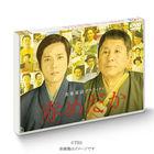 Aka Medaka (DVD) (Japan Version)