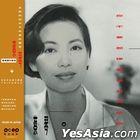 Ni Bu Yao Na Yang Kan Zhu Wo De Yan Jing (Vinyl LP)