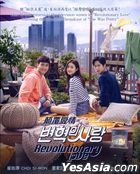 Revolutionary Love (2017) (DVD) (Ep. 1-16) (End) (English Subtitled) (tvN TV Drama) (Malaysia Version)