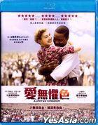 A United Kingdom (2016) (Blu-ray) (Hong Kong Version)