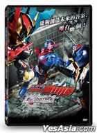 Kamen Rider Build Be The One (2018) (DVD) (Taiwan Version)