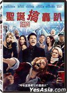 聖誕搞轟趴 (2016) (DVD) (台灣版)