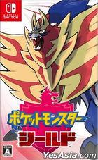 宝可梦 盾 (日本版)