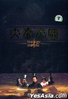 The Qin Empire (DVD) (End) (China Version)