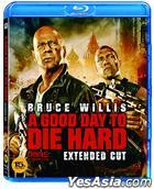 A Good Day To Die Hard (Blu-ray) (Normal Edition) (Korea Version)