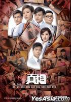 真相 (DVD) (完) (中英文字幕) (TVB劇集) (美國版)