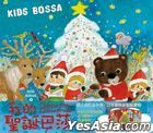 Kids Bossa 5 Bossa for Christmas (2CD) (Taiwan Version)