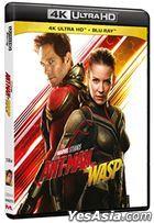 Ant-Man and the Wasp (2018) (4K Ultra HD + Blu-ray) (Hong Kong Version)