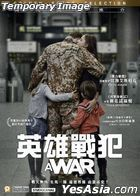 A War (2015) (Blu-ray) (Hong Kong Version)