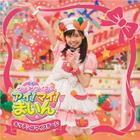 Kitchen wa My Stage (Normal Edition)(Japan Version)
