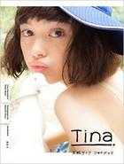 Tamashiro Tina Photo Book Tina