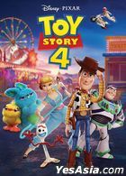 Toy Story 4 (2019) (DVD) (Thailand Version)
