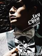 Still Fantasy (CD+DVD) (Taiwan Edition)