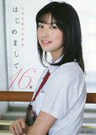 Tamada Shiori Photobook 'Hajimemashite 16-Sai'