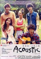 Acoustic (DVD) (English Subtitled) (Malaysia Version)