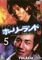 Holyland Vol.5 (Japan Version)