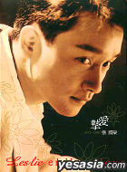 Leslie Cheung - Endless Love 1995-2003 (Korea Limited edition)