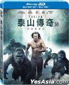 The Legend Of Tarzan (2016) (Blu-ray) (3D + 2D) (2-Disc Edition) (Taiwan Version)