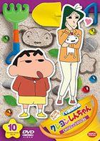 Crayon Shinchan TV Kessaku sen  Season 13 Vol.10 (Japan Version)