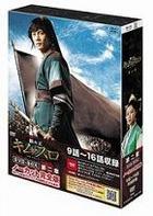 Kim Su Ro (DVD) (Part 2) (Uncut Complete Edition) (Japan Version)