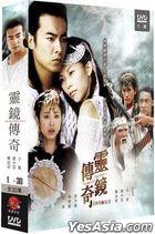 水月洞天續集: 靈鏡傳奇 (DVD) (1-30集) (完) (附 搭錯車DVD) (台湾版)