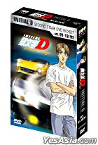 Initial D (Second Stage DVD Boxset) (End) (Hong Kong Version)