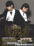 Best Show 最愛珍藏版 (CD+DVD)