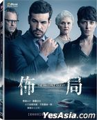 The Invisible Guest (2016) (Blu-ray) (English Subtitled) (Taiwan Version)