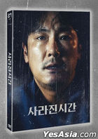 Me and Me (DVD) (2-Disc) (Normal Edition) (Korea Version)