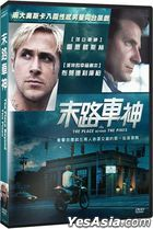 The Place Beyond the Pines (2012) (DVD) (Taiwan Version)