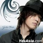 John Hoon Single Album - Aldente (Korea Version)