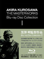 Kurosawa Akira The Masterworks Blu-ray Disc Collection 1 (Blu-ray) (Japan Version)