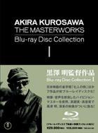 黒澤明監督作品 AKIRA KUROSAWA THE MASTERWORKS Blu−ray Disc Collection ?T 【Blu-rayDisc】