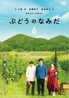 A Drop of the Grapevine (DVD)(Japan Version)