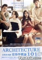 Architecture 101 (2012) (DVD) (Malaysia Version)